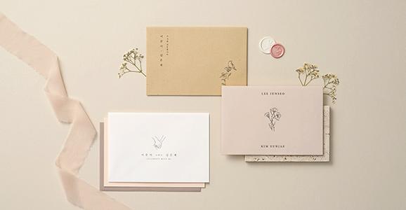 디자인 봉투 이미지