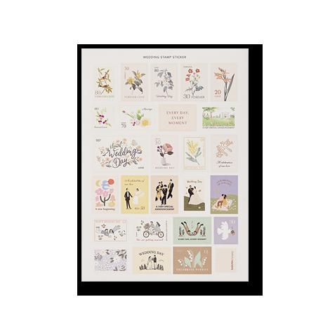 Wedding Stamp (1set 25개입)