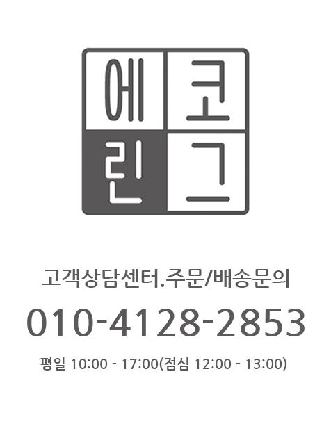 cs_call
